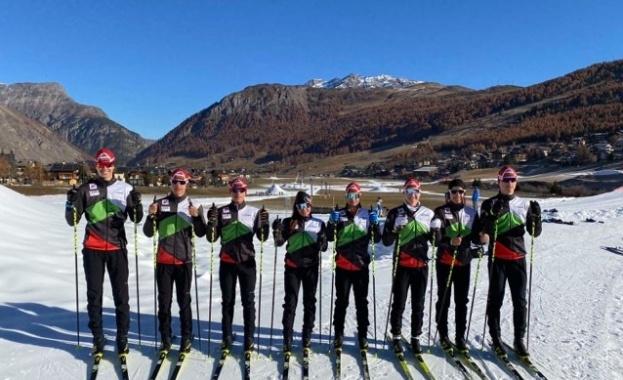 Националите по ски бягане тренират в Ливиньо