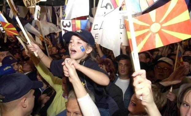 Около 2000 протестиращи организираха опозиционен митинг в Северна Македония късно