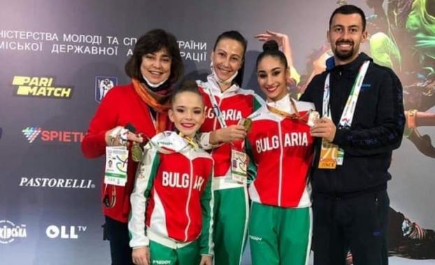 България спечели пълен комплект медали - златен, сребърен и бронзов,