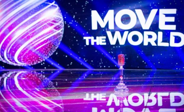 Големият финал на Детската Евровизия 2020 ще се проведе днес