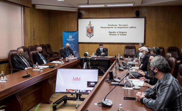 """XIV-та конференция """"Сигурността в Югоизточна Европа"""