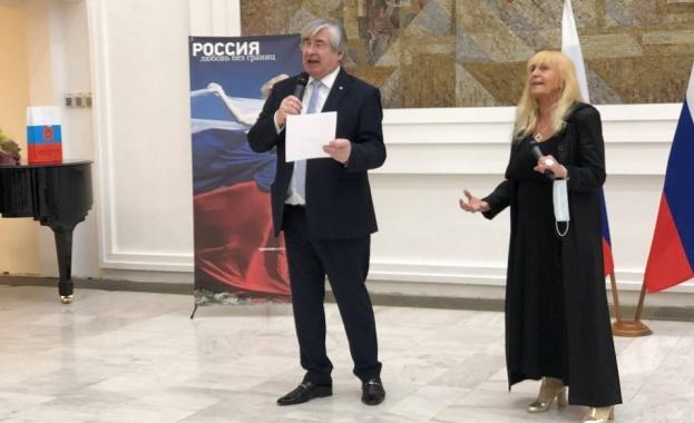Българската певица Грета Ганчева получи руско гражданство