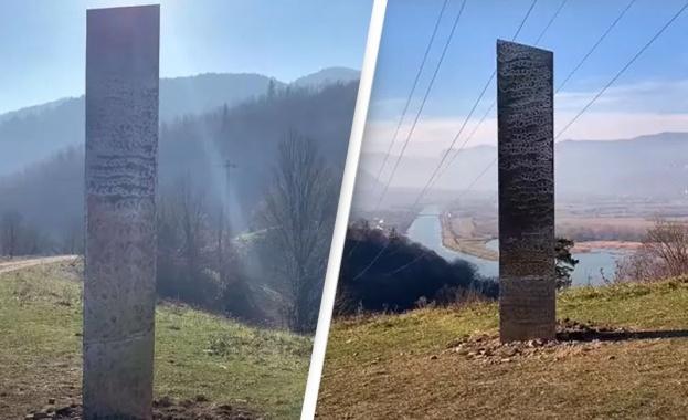 Метален монолит се е появил на хълм в Румъния, след
