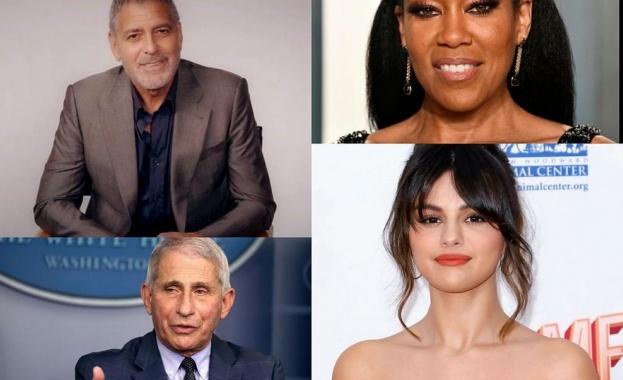 Джордж Клуни, д-р Антъни Фаучи, Селена Гомес и Реджина Кинг