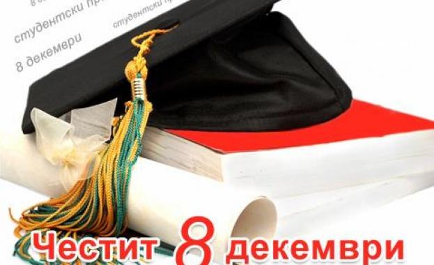 Днес е празникът на студентите в България. Заради затворените като