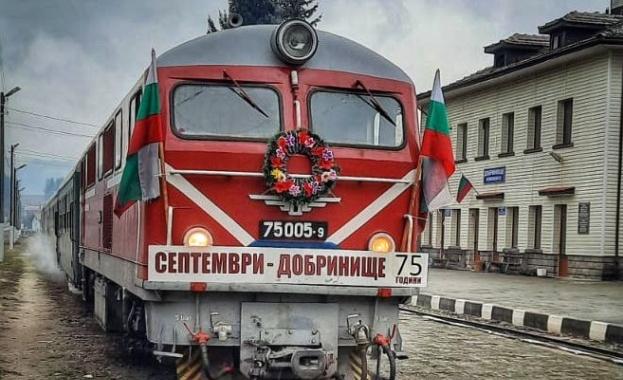 """Влакът """"Свързана Европа"""" преминава през България"""
