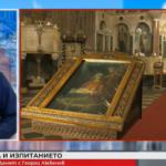 Българската православна църква се готви за наближаващите празници в по-различна обстановка
