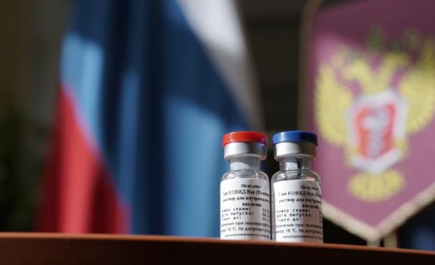 """Русия: ЕК политизира въпроса с ваксината """"Спутник V"""""""
