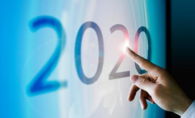 Урокът на 2020