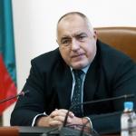 Борисов ще участва в онлайн церемония по случай присъединяването на България към Агенцията за ядрена енергия