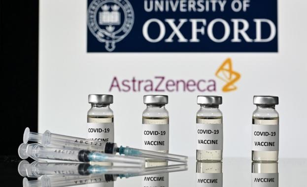 """Очаква се ваксината на """"Астра Зенека"""" да бъде одобрена на 29 януари"""