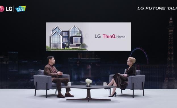 """LG приветства лидери в технологиите във виртуален """"разговор за бъдещето"""""""