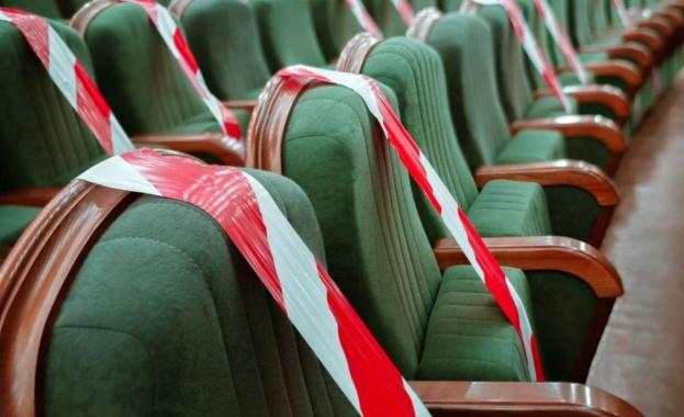Запълват театрите до 50% от капацитета им в Санкт Петербург