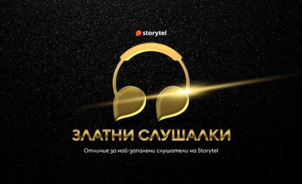 """Storytel раздава отличия """"Златни слушалки"""" за най-запалените слушатели на аудиокниги у нас"""