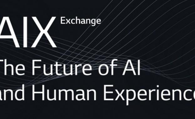 LG и Element AI в сътрудничество с цел обмен на опит в сферата на изкуствения интелект
