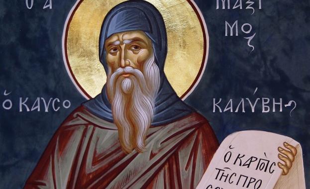 Преп. Максим Изповедник е един от най-големите и авторитетни църковни