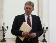 Песков: Русия е покана от САЩ среща на високо равнище за климата