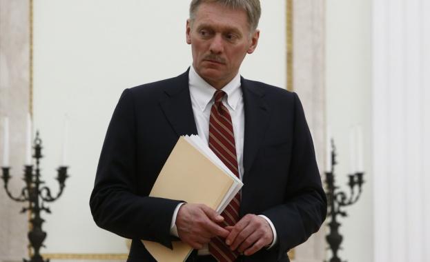 Дмитрий Песков: Газ за Европа не може да се доставя над договорените количества