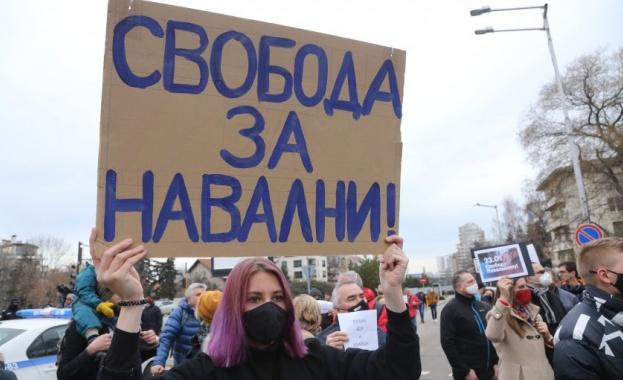 Протест под надслов