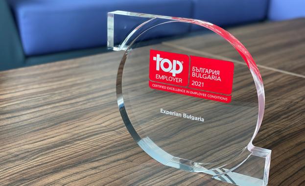 """За трета поредна година Experian България получи престижното признание """"Топ"""