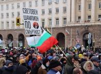 Протест на ресторантьори пред Министерски съвет