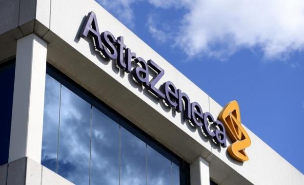 Говорител на ЕС заяви, че AstraZeneca се е отказала от