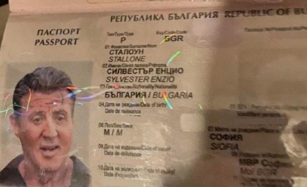 Фалшификаторите на пари направили и менте паспорт на Силвестър Сталоун
