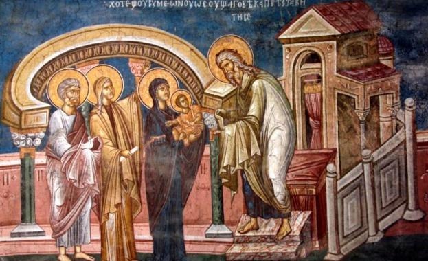 Четиридесет дни след Рождество Христово енориите на Православната църква празнуват