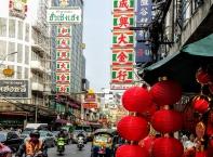 Настъпи Китайската нова година - под знака на белия метален вол