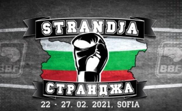"""16 български боксьори влизат в действие днес на """"Купа Странджа"""""""