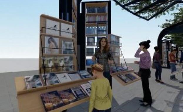 """Връщат книжния пазар на площад """"Славейков"""". Вижте как ще изглежда"""
