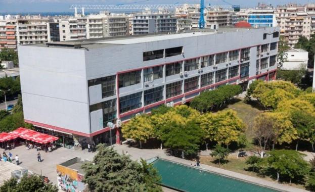 За втори ден протестиращи студенти окупират Солунския университет