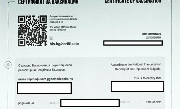 Туристическият бранш у нас настоява за признаване на ваксинационните сертификати