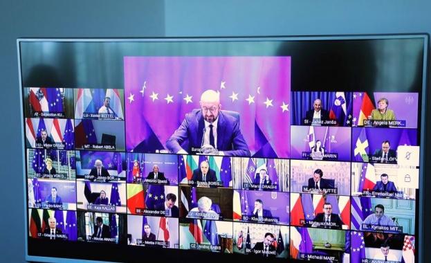 Стартира участието на министър-председателя Бойко Борисов във втория ден от
