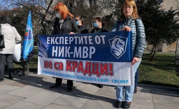 Криминалисти излязоха на протест заради заведените от МВР дела срещу
