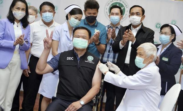 Тайланд стартира днес своята кампания за ваксинация срещу COVID-19. Първите