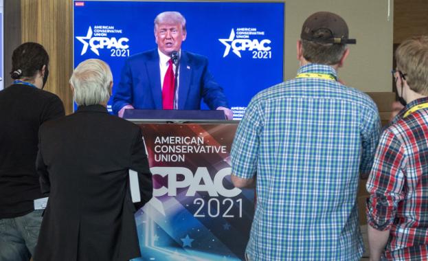 Доналд Тръмп се появи на официално събитие за първи път