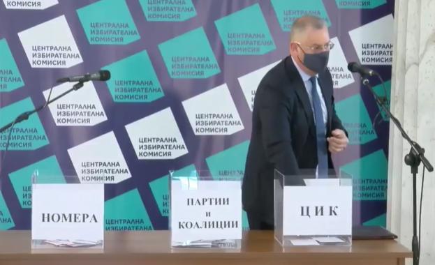 ЦИК изтегли номерата на партиите и коалициите в бюлетината за изборите : ГЕРБ с № 28, БСП - с 4
