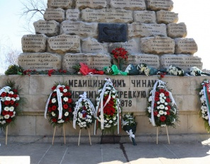 Панихида за медиците, загинали в Руско-турската освободителна война