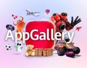 Броят приложения в Huawei AppGallery е нараснал почти двойно за 1 година