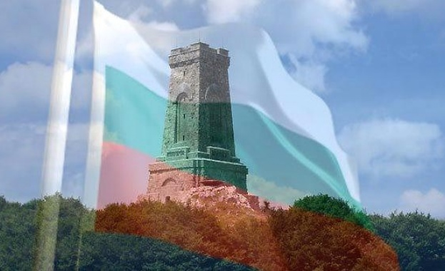 Днес честваме Националния празник на България. 143 годишнина от Освобождението