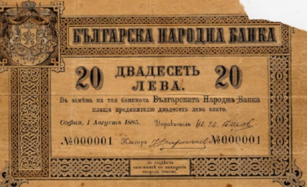 Турски, руски, румънски и сръбски сребърни монети са формирали стопанския