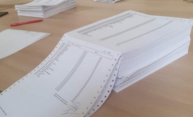 1000 страници и 45 752 имена съдържа най-многолюдната секция в