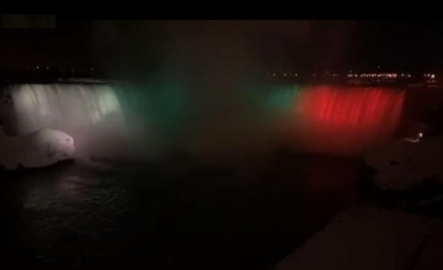 Ниагарският водопад бе осветен в цветовете на българския трибагреник