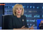 Мая Манолова: Грешката ми е, че предложих Пеевски за председател на ДАНС