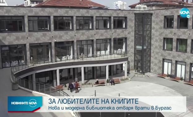 Бургас вече притежава модерна библиотека, която събра над 600 хиляди