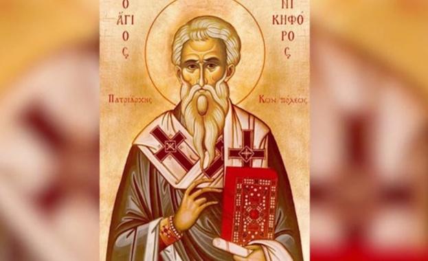 Никифор I е византийски духовник, патриарх на Константинопол от 806