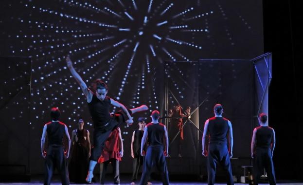 """Балет """"Арабеск"""" с празнична програма за 24 май"""