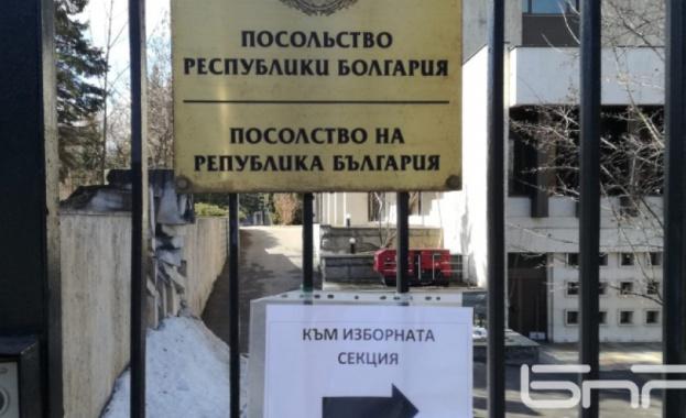 По-висока избирателна активност при гласуването на сънародниците ни в Русия