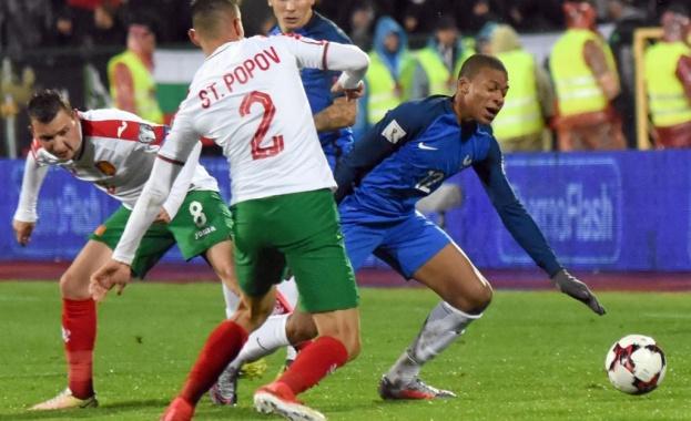 Франция - България подгрява Евро 2020